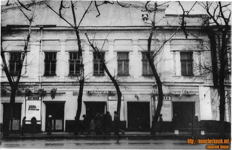 Улица Московская, 16. Кинотеатр «Победа»