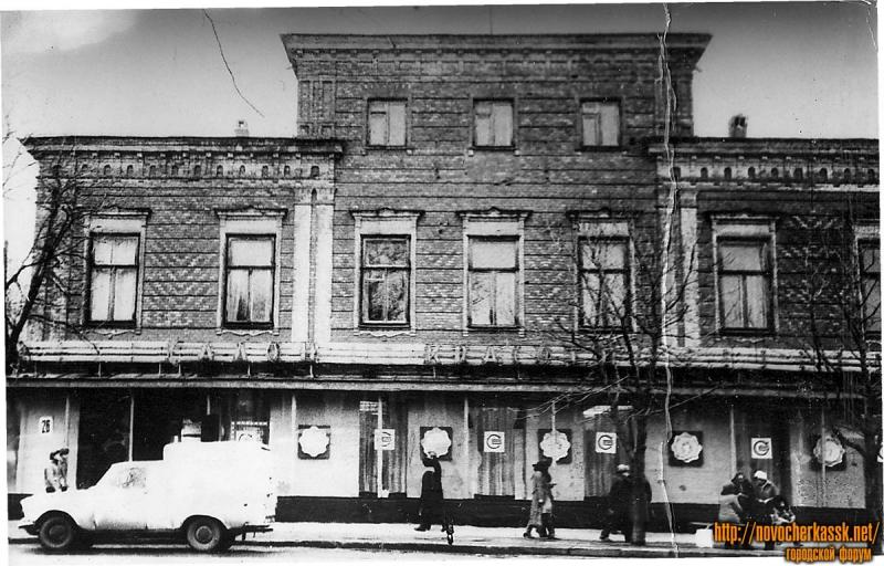 Улица Московская, 26. Салон красоты и музыкальная школа