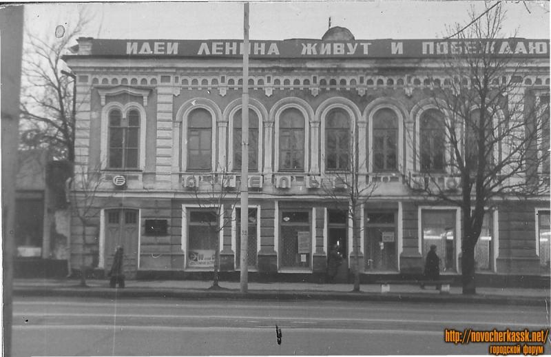 Улица Московская, 32. Ателье мод