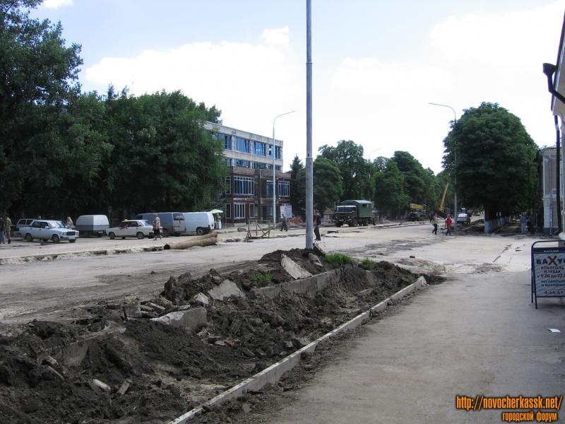 Ремонт улицы Московской, 2005 год