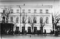 Улица Московская, 18. Центральная библиотека имени А. С. Пушкина