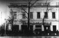 Улица Московская, 16 Гастрономия