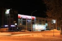 Торговый центр «Поиск» (Баклановский, 105Б)