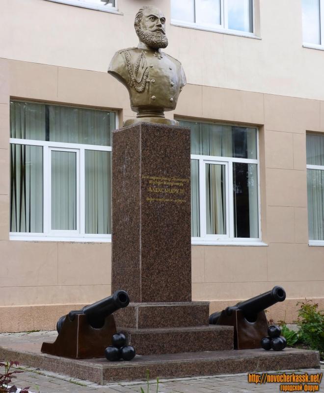 Бюст Александра III на территории Кадетского корпуса