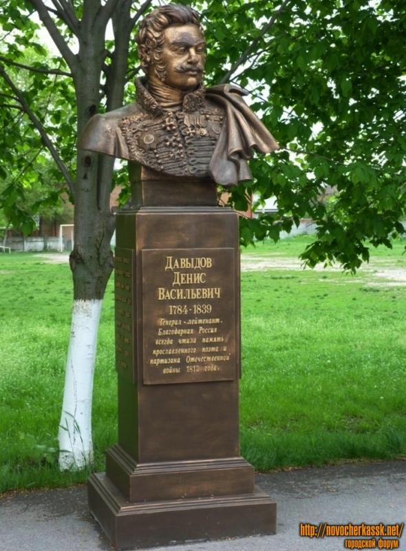 Бюст Давыдова на территории Кадетского корпуса