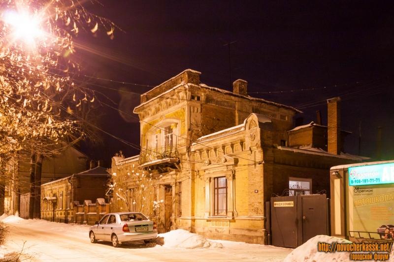 Улица Просвещения, 139
