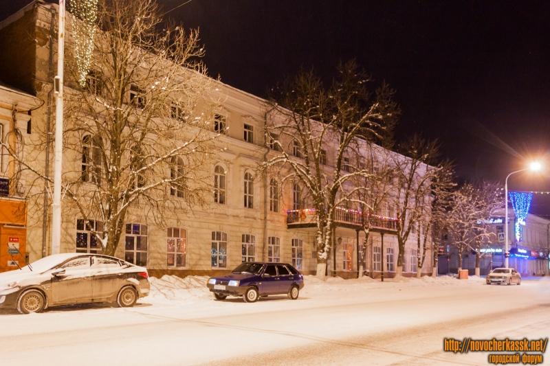 Библиотека имени Пушкина (улица Московская, 18)