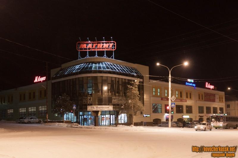 Торговый центр «Платовский» (пр. Платовский, 71)