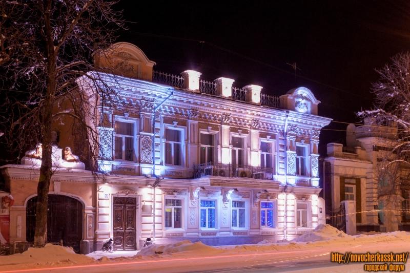Улица Московская. ЗАГС с подсветкой