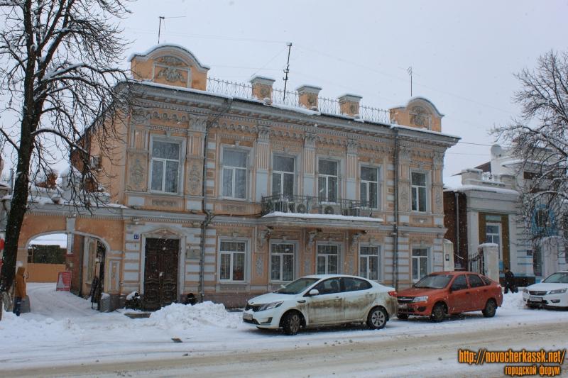 Улица Московская, 47. ЗАГС