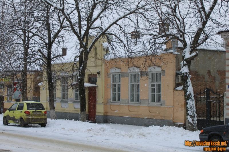 Улица Московская, 41
