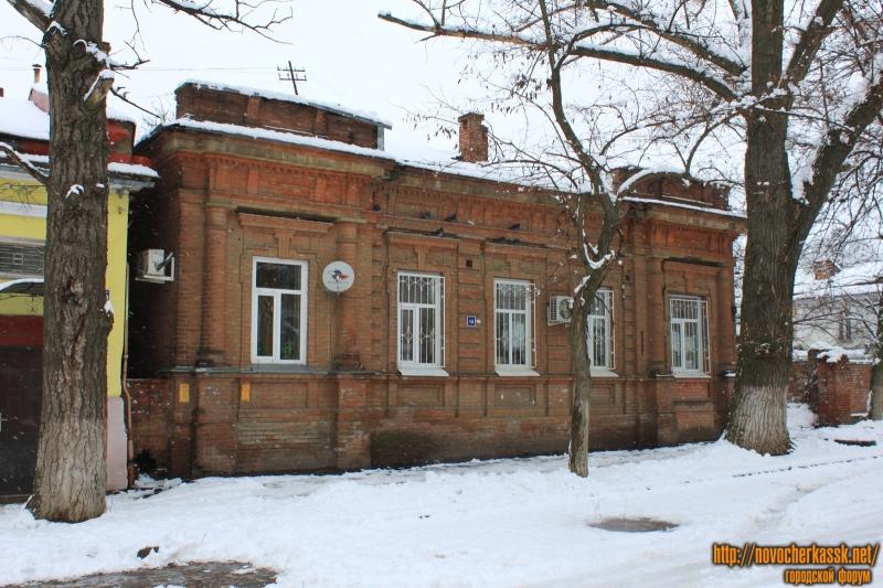 Улица Красноармейская, 14
