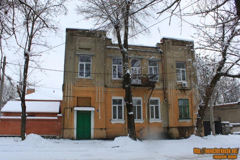 Улица Красноармейская, 11