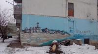 Граффити на Молодежке (Клещёва, 74А)