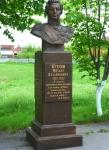 Бюст Кутузова на территории Кадетского корпуса