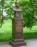 Бюст Жукова на территории Кадетского корпуса