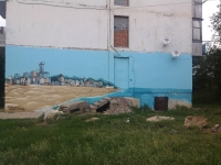 Граффити на Молодежном