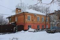 Улица Красноармейская, 20