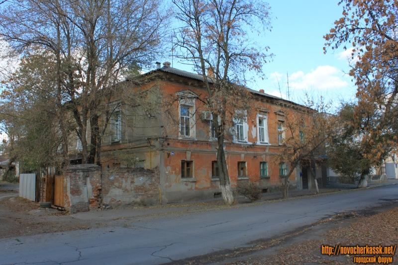Улица Александровская, 86