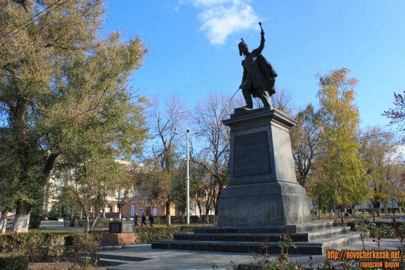 Памятник Атаману Платову