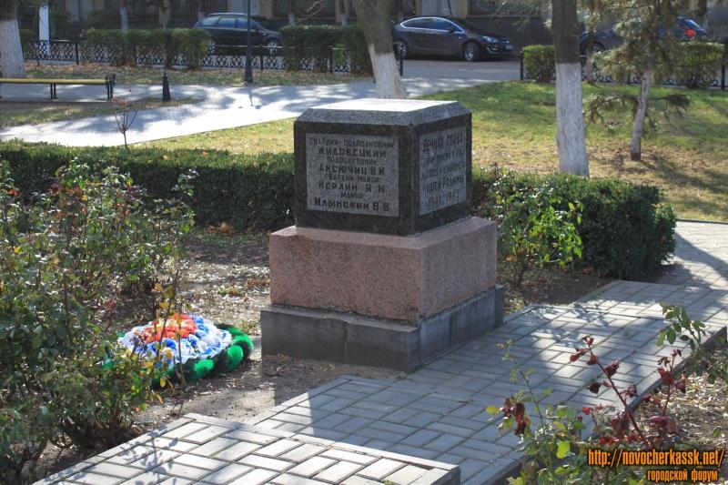 Захоронения в сквере перед Атаманским дворцом