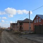 Коттеджи в районе улицы Ященко
