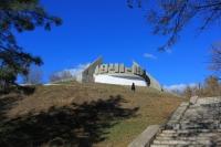 Курган в Александровском парке