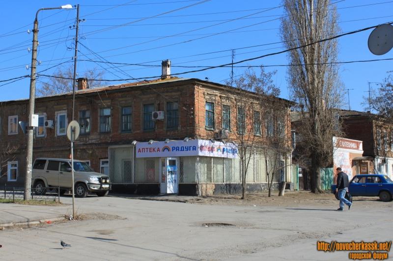 Пересечение Энергетической и Богдана Хмельницкого