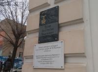 Мемориальная доска лётчику Сухову Константину Витальевичу