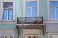 Инициалы на бывшей гостинице «Южная»