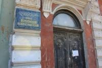 Проспект Платовский. Бывший «Завод винный Новочеркасский»