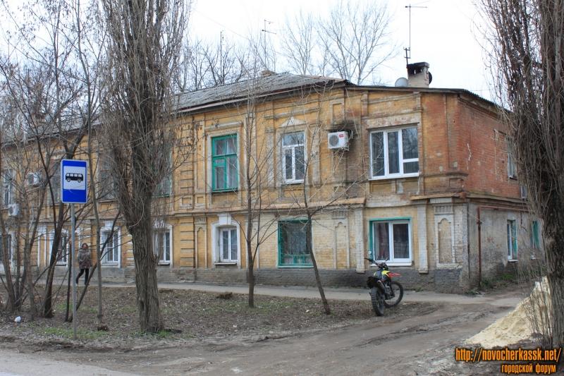 Улица Фрунзе, 43