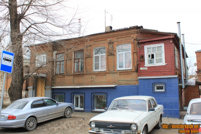 Улица Фрунзе, 61