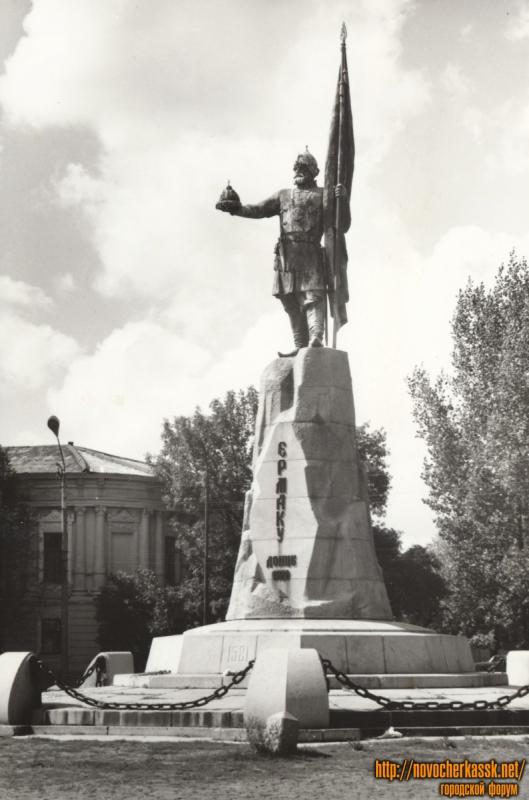 Памятник Ермаку. 1988 год