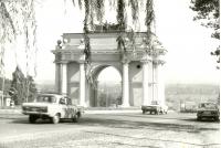 Триумфальная арка. 1988 год