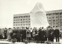 Открытие памятника Гагарину