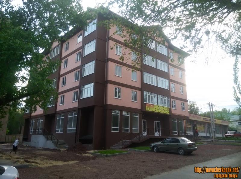 Улица Михайловская, 171