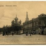 Угол Пушкинской (Почтовой) и Платовского. Старообрядческий храм