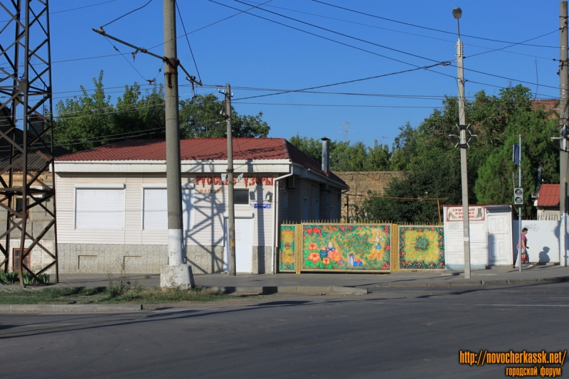 Магазин «Русские узоры» (пер. Галины Петровой / пр. Баклановский)