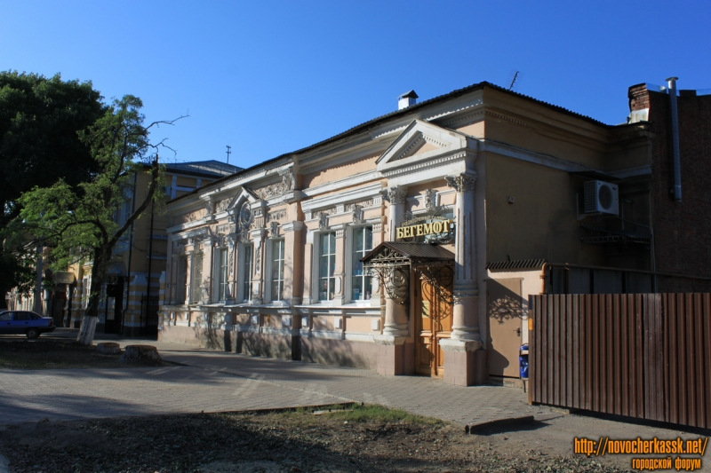 Проспект Ермака, 93А. Авторский салон «Бегемот»