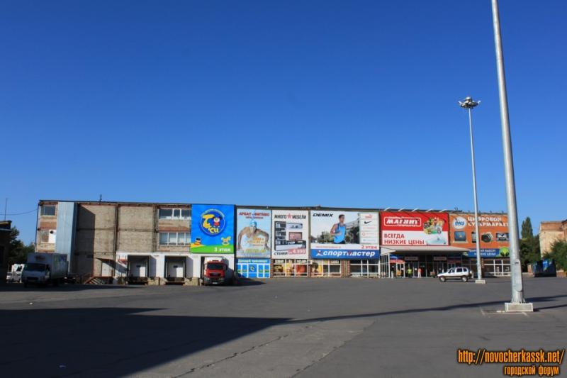 Торговый-развлекательный центр «Арбат»