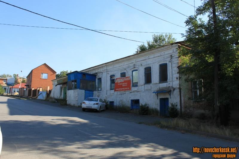 Улица Вокзальная, 10