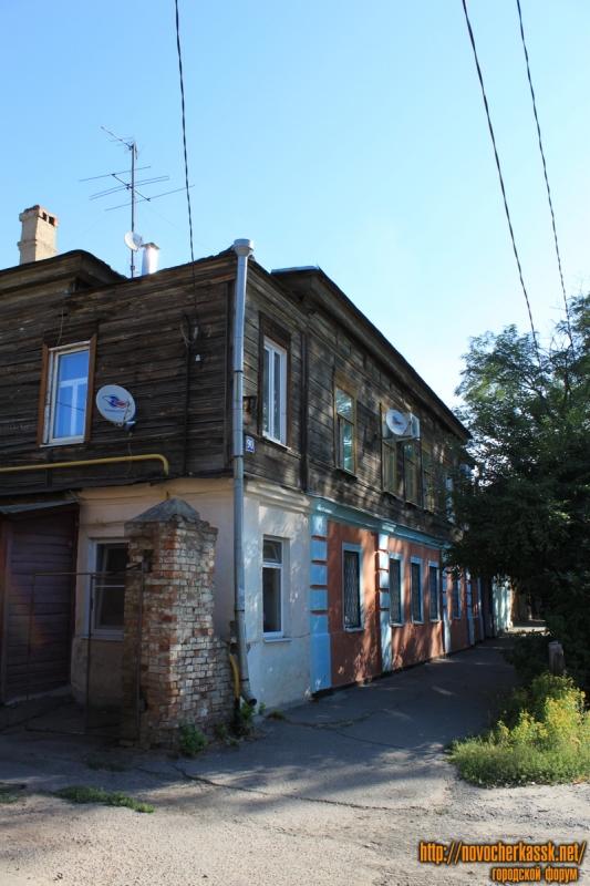 Улица Александровская, 90