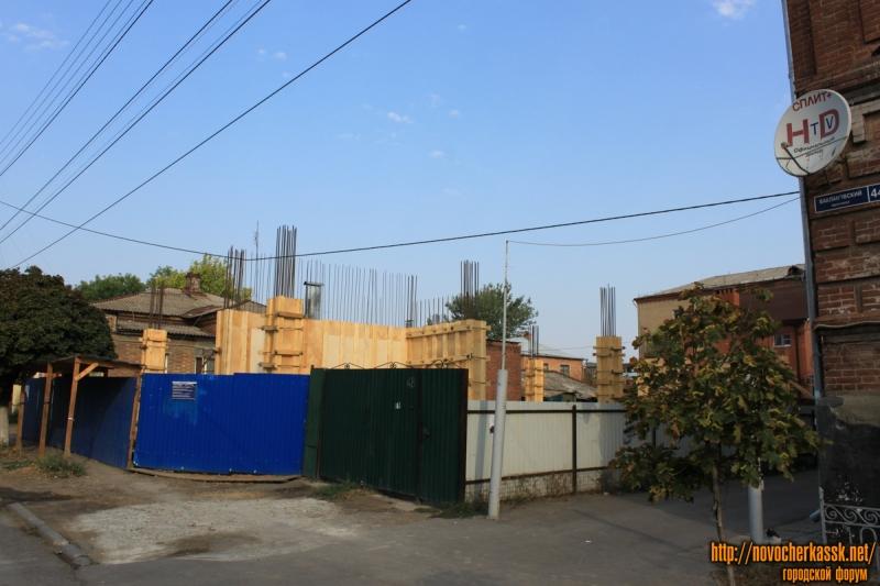 Строительство на Баклановском, 46