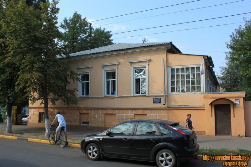 Улица Московская, 25