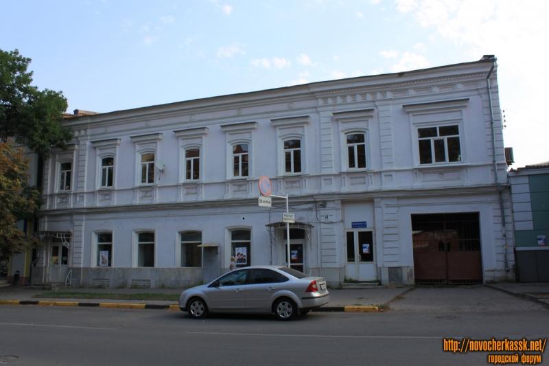 Улица Московская, 14