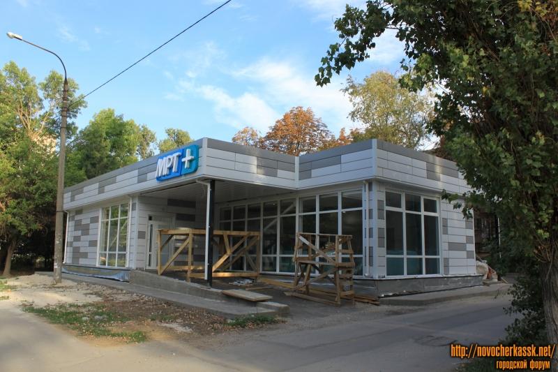 Медицинский центр «МРТ+», Черёмушки