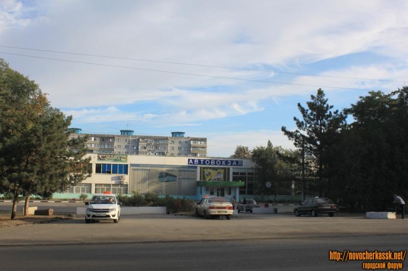 Проспект Баклановский. Автовокзал