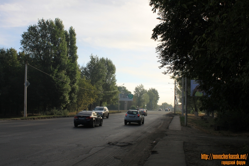 Вид на проспект Баклановский