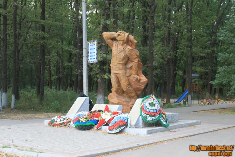 Памятник воинам-интернационалистам (афганцам)